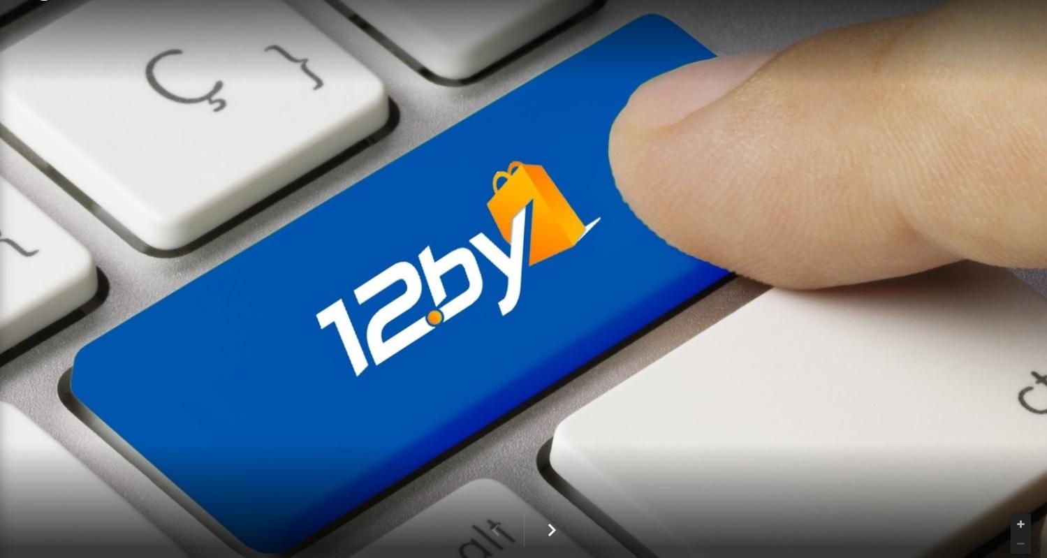d33d7766771 Купить интернет магазин в Минске. Продажа интернет магазинов в Беларуси.